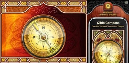 Islamic Compass – Prayer Times 1.5 دانلود نرم افزار قبله نما و اوقات شرعی