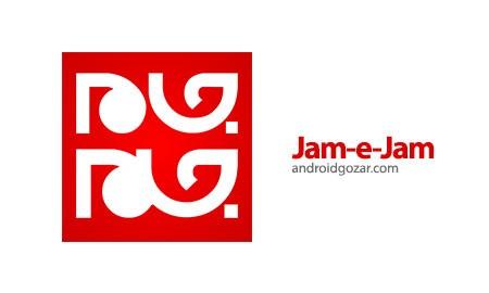 Jam-e-Jam 3.1 دانلود نرم افزار موبایل جام جم