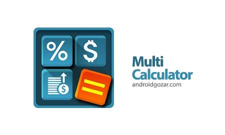Multi Calculator Premium 1.5.9 دانلود نرم افزار ماشین حساب چند منظوره