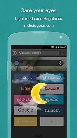 jiubang-browser-5