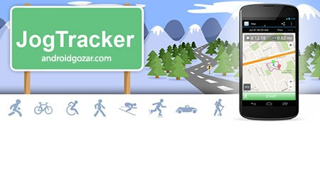 JogTracker Pro 4.0.7 برنامه پیگیری تناسب اندام