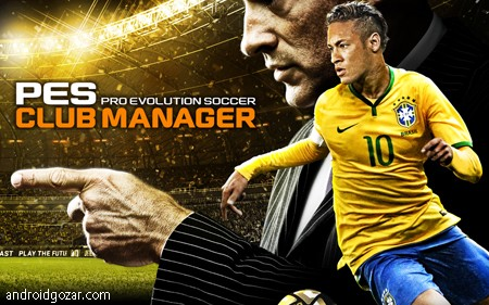 jp konami pesclubmanager 1 PES Club Manager 1.3.1 دانلود بازی سرمربی باشگاه فوتبال+دیتا