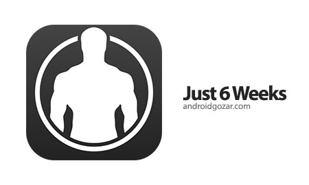 Just 6 Weeks 2.0.4.4 دانلود نرم افزار تناسب اندام در 6 هفته