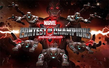 MARVEL Contest of Champions 12.0.1 دانلود بازی مسابقه قهرمانان مارول اندروید+مود+دیتا