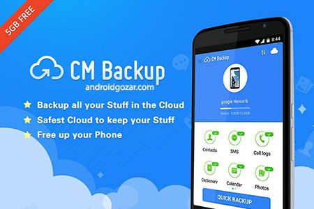 CM Backup – Safe,Cloud,Speedy 1.6.2.9 دانلود نرم افزار پشتیبان گیری و بازیابی
