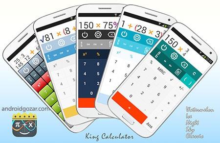 King Calculator Premium 1.0.4 Paid دانلود ماشین حساب هوشمند و قدرتمند