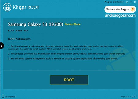 kingo-android-root-2