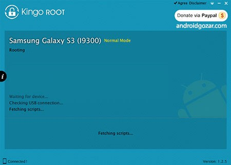 kingo-android-root-3