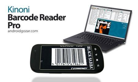 Barcode Reader Pro 1.8 دانلود نرم افزار تبدیل موبایل به بارکد خوان بی سیم