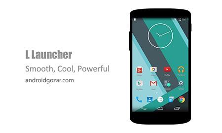 L Launcher Pro – Marshmallow Launcher 2.87 دانلود لانچر اندروید مارشمالو