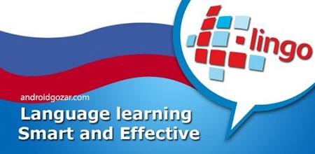 L-Lingo Learn Russian Pro 5.35 دانلود نرم افزار آموزش زبان روسی