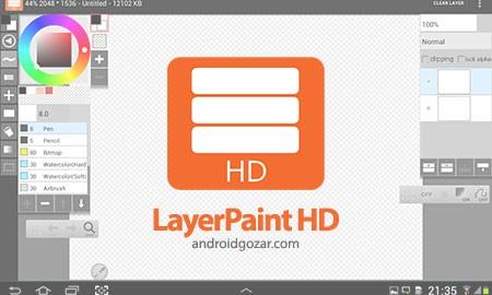 LayerPaint HD 1.7.16 دانلود نرم افزار نقاشی برای تبلت اندروید
