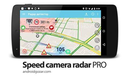 Speed camera radar Pro 2.0 دانلود نرم افزار رادار دوربین سرعت اندروید