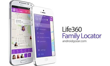 Family Locator Premium 9.3.0 دانلود نرم افزار موقعیت یاب