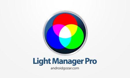 Light Manager Pro 10.6 نرم افزار مدیریت LED اطلاع رسانی اندروید