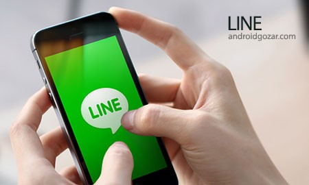LINE: Free Calls & Messages 7.1.1 دانلود لاین مسنجر اندروید
