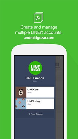 linecorp-lineat-android-3