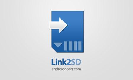 Link2SD Plus 4.0.13 دانلود نرم افزار انتقال برنامه به کارت SD اندروید