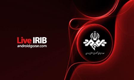 Live IRIB 2.1 دانلود نرم افزار موبایل پخش شبکه های تلویزیونی و رادیویی