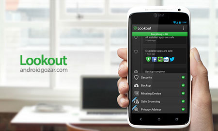 Lookout Security & Antivirus 10.9-7f33b3e آنتی ویروس لوک اوت اندروید