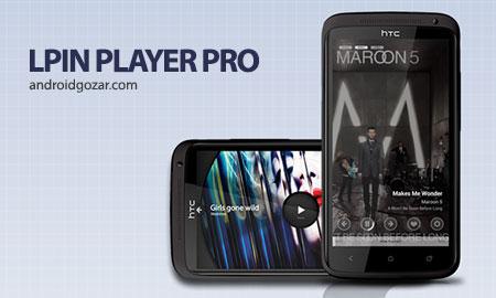 LPIN PLAYER PRO 1.0.20 دانلود پخش کننده موسیقی احساسی