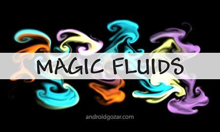Magic Fluids 1.5.6 دانلود نرم افزار سیالات جادویی