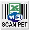 Barcode Scanner + Inventory 5.17 Paid دانلود نرم افزار مدیریت موجودی و اسکنر بارکد
