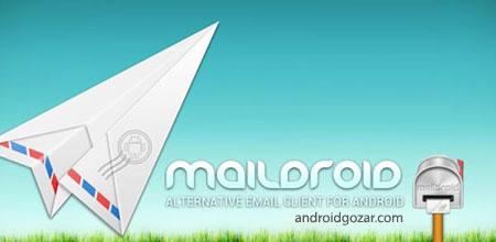 MailDroid Pro 4.49 دانلود نرم افزار مدیریت ایمیل اندروید