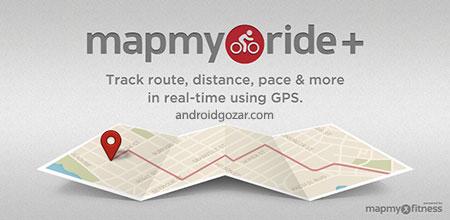 Map My Ride+ GPS Cycling 16.8.1 دانلود نرم افزار دوچرخه سواری GPS