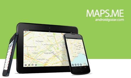 MAPS.ME – GPS Navigation & Map 7.0.5 دانلود نقشه های آفلاین سراسر جهان