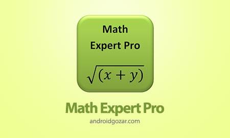 Math Expert Pro 3.1.1 دانلود نرم افزار کارشناس ریاضی