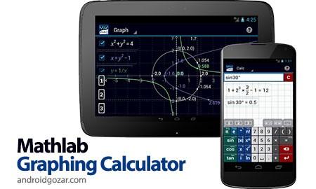 Graphing Calculator by Mathlab PRO 3.2.87 دانلود ماشین حساب نموداری