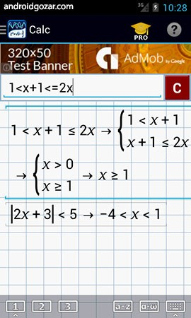 mathlab-graphing-calculator-2