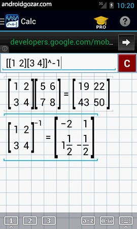 mathlab-graphing-calculator-7