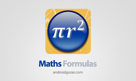 Maths Formulas 9.2 Paid دانلود نرم افزار فرمول های ریاضی اندروید