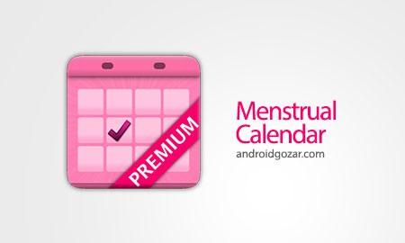 Menstrual Calendar Premium 2.0.1 دانلود نرم افزار تقویم قاعدگی