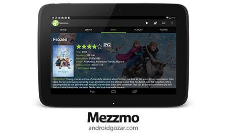 Mezzmo Full 1.1.5 دانلود نرم افزار پخش رسانه در تلویزیون، کروم کست و DLNA