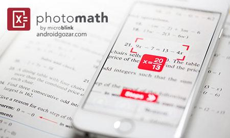 PhotoMath 2.0.0 دانلود نرم افزار حل مسائل ریاضی با عکس گرفتن