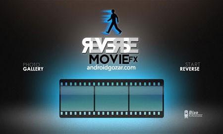 Reverse Movie FX Pro 1.3.9.6 دانلود نرم افزار معکوس کردن ویدئو