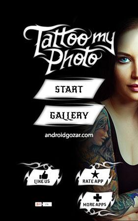 mobile-bizo-tattoo-two-2