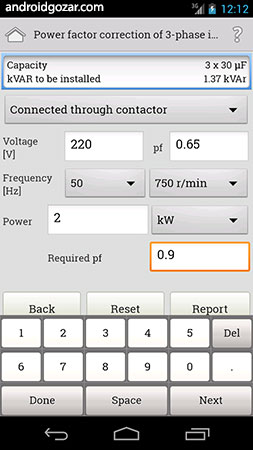 mobileelectrician-pro-4