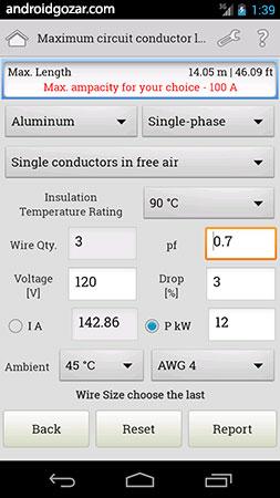 mobileelectrician-pro-7