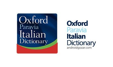 Oxford Italian Dictionary 4.3.127 Unlocked دانلود دیکشنری ایتالیایی آکسفورد