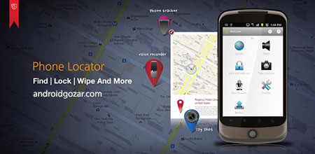 Phone Locator PRO – MobiUcare 58 دانلود برنامه تلفن یاب