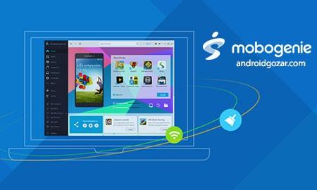 Mobogenie 3.3.7 دانلود نرم افزار مدیریت گوشی اندروید