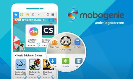 Mobogenie Market Pro 2.3.17 دانلود مارکت بزرگ اندروید