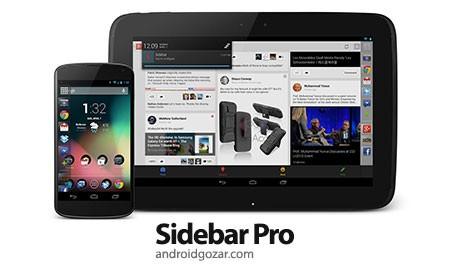 Sidebar Pro 4.4.0 دانلود نرم افزار مدیریت چند وظیفه ای