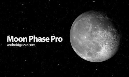Moon Phase Pro 6.1 دانلود نرم افزار نمایش اطلاعات ماه