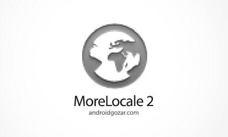 MoreLocale 2 2.3.1 دانلود نرم افزار فارسی ساز اندروید