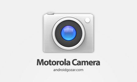 Motorola Camera 5.0.21.4 دانلود دوربین موتورولا